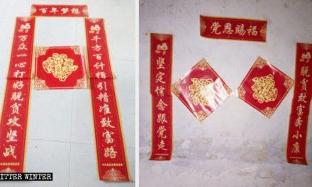 No Christian Couplets for Spring Festival