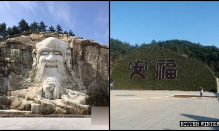 """Lao-Tzu Sculpture Concealed for """"Violating Religious Policy"""""""