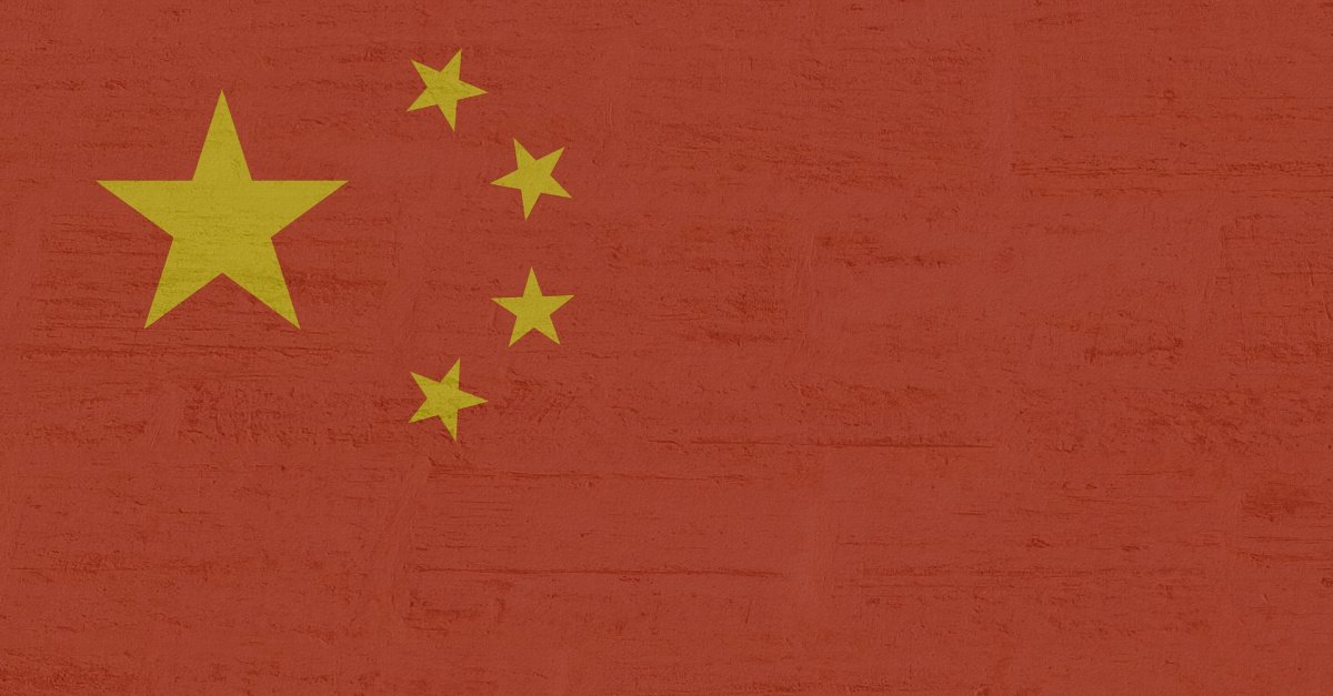 China's Communist Party Censors Phone Owners Use of 'Sensitive Words' like 'Almighty God'