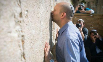 New Israeli Defense Minister Takes Hardline Position on Terrorism In All Forms