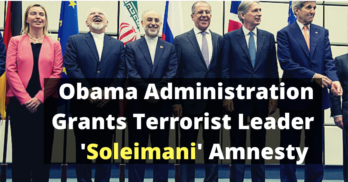 Obama's Iran deal has granted amnesty to the world's leading terrorist mastermind