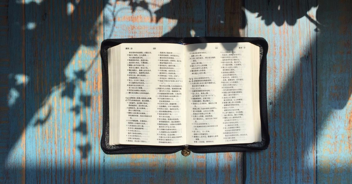 China Raids Churches for 'Illegal' Bibles, Threatens Fines up to $1,400