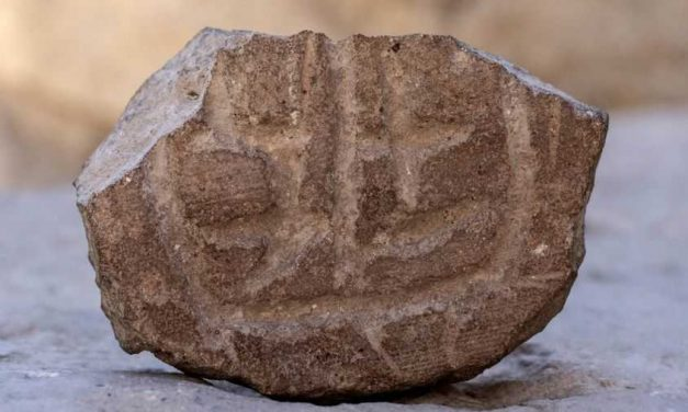 Bible Prophecy: Stamp and Seal Impression Found in Jerusalem Point to Restoration of City During Times of Ezra, Nehemiah
